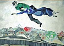 """Выходит почтовый блок """"125 лет со дня рождения Марка Шагала"""""""