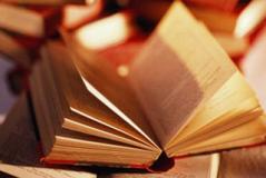 Знатокам литературы