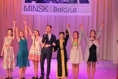 В любви Минску признавались