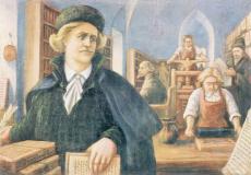 Да 500-годдзя беларускага кнігадрукавання