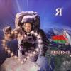 Как отметили День космонавтики на малой родине Олега Новицкого?
