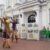 Беларусь – источник вдохновения