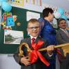 Суперсовременная школа сорок первая
