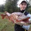 Рыболов года
