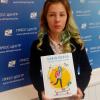 Рассказы белорусской гимназистки прочитают японские школьники!