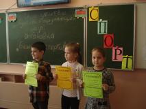 Беларусь спортивная