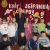Писатель Валерий Квилория встретился со школьниками