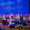 Прошёл 43-й съезд Белорусского республиканского союза молодёжи