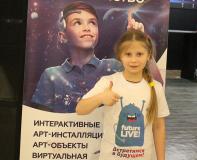 Выставка Future Live снова в Минске! И ещё круче!