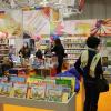 В столице проходит  XXVI Минская международная книжная выставка-ярмарка