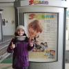 Знакомим с новым участником школы блогера: Арина Тиханович