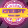 Расскажите мамам и папам: телеканал ОНТ объявляет кастинг нового проекта «Спорт-фактор»