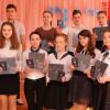 Ребята из Лелюкинского детского сада-средней школы написали сочинения к 25-летию Конституции Республики Беларусь