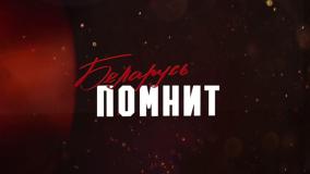 """БРСМ приглашает всех желающих принять участие в интернет-челлендже фотографий """"#Беларусьпомнит""""."""