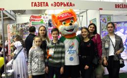 """""""Зорька"""" на выставке """"СМИ в Беларуси""""+видео"""