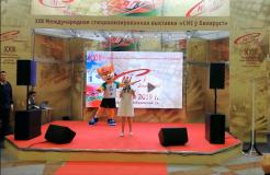 """""""СМИ в Беларуси"""": день третий. Презентация """"Зорьки"""" на главной сцене (видео)"""