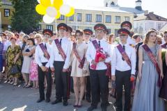 """Выпускной вечер """"Самый лучший фильм – 2019″"""