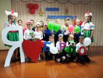 """День рождения ОО """"БРПО"""" в Макаровском УПК ясли-сад–средняя школа"""