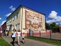 Торжества над Щарой и Иссой: в Слониме прошёл День письменности