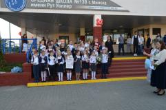 Чем приятно удивили белорусов третьеклассники столичной школы № 130?
