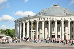 Минчане дождались Минский международный фестиваль циркового искусства