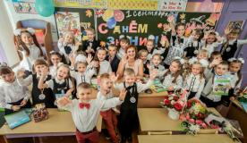Первоклассники лидской школы № 8