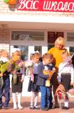 С Днём учителя поздравляют наставников воспитанники УПК детский сад–средняя школа агрогородка Чачково
