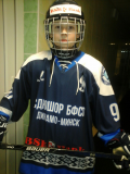 Юный хоккеист Антон Батурицкий