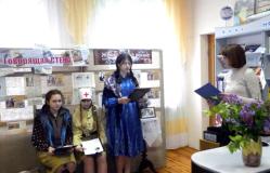 Праекты Іўеўскай раённай бібліятэкі