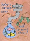 Гном-эконом заглянул в гимназию Мстиславля