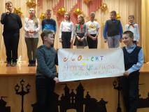 Смотр-конкурс пионерских отрядов в новогрудской школе № 7