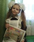 Поздравление в адрес издания от Кристины Курочкиной