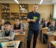 Замечательный молодой преподаватель Владислав Владимирович Суходольский