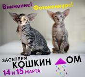 Большой театр Беларуси объявляет семейный фотоконкурс!