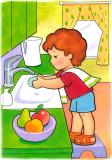 Ребята, необходимо тщательнейшим образом мыть руки, и вот, почему