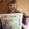 Своими увлечениями делится с читателями Марина Евтушенко