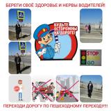 Помнят правила дорожного движения в новогрудской школе № 7