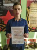 Владислав Овсяник и его исследование о Великой Отечественной войне