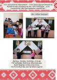 Многое узнали октябрята из Вензовецкого детского сада–средней школы