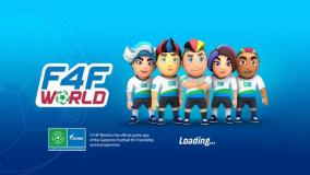 Ко Всемирному дню футбола