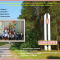 Экскурсионный маршрут первоклассников школы №1 г. Старые Дороги