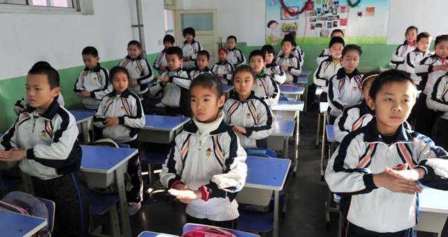 школы китая