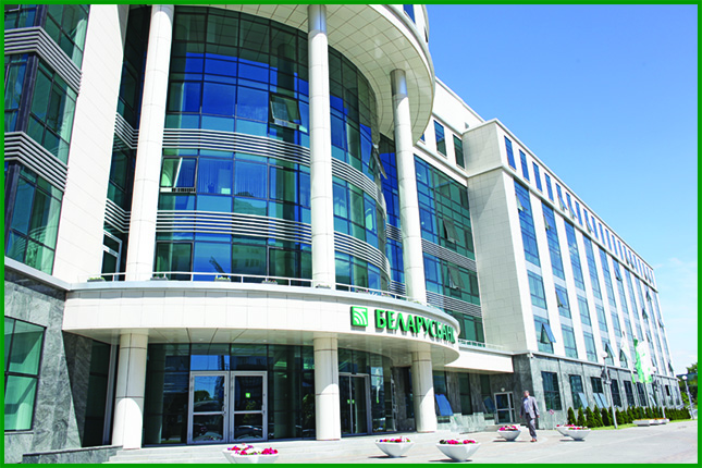 Беларусбанк офис