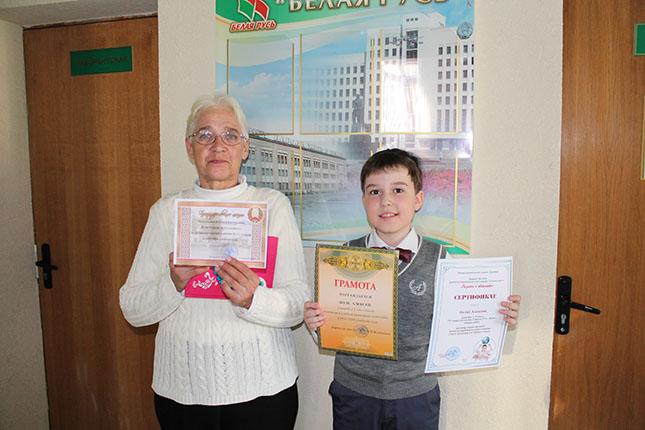 Людмила с внуком Алексеем
