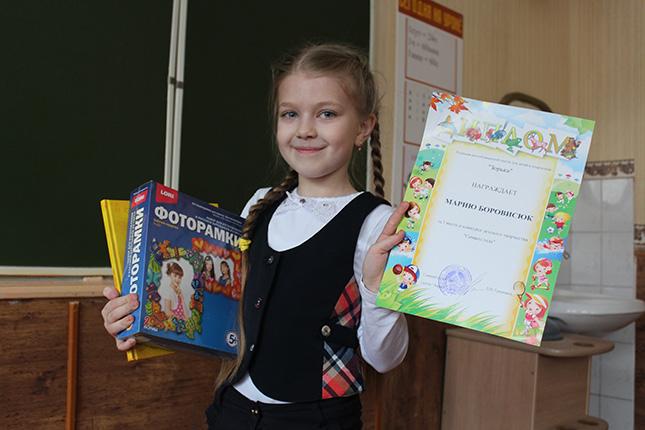 Маша Боровисюк