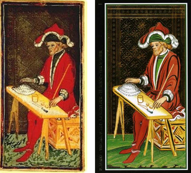средневековые менялы
