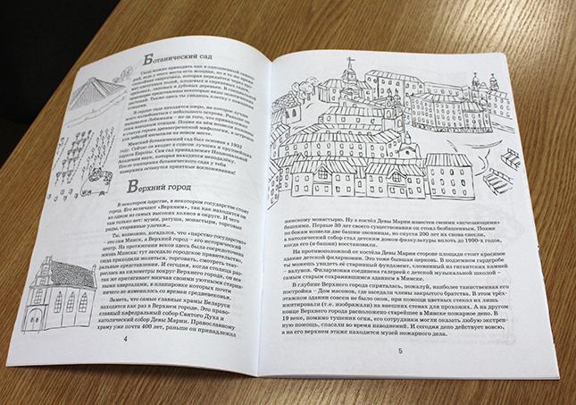 Школьница написала книгу