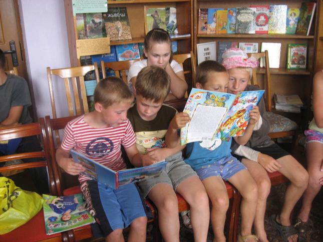 дети читают Вясёлку