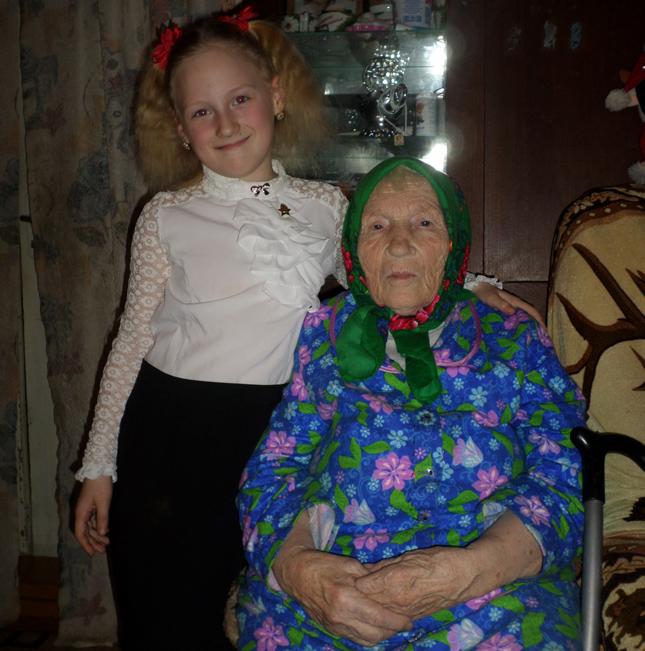 Ульяна вместе с прабабушкой