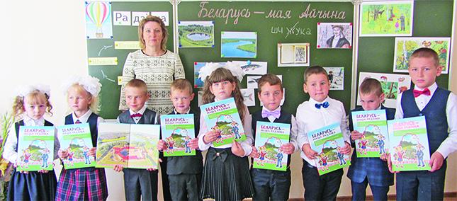 Первоклассники Лешницкой школы